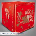 28-CKK50_Year_of_the_Dog_SD-600px